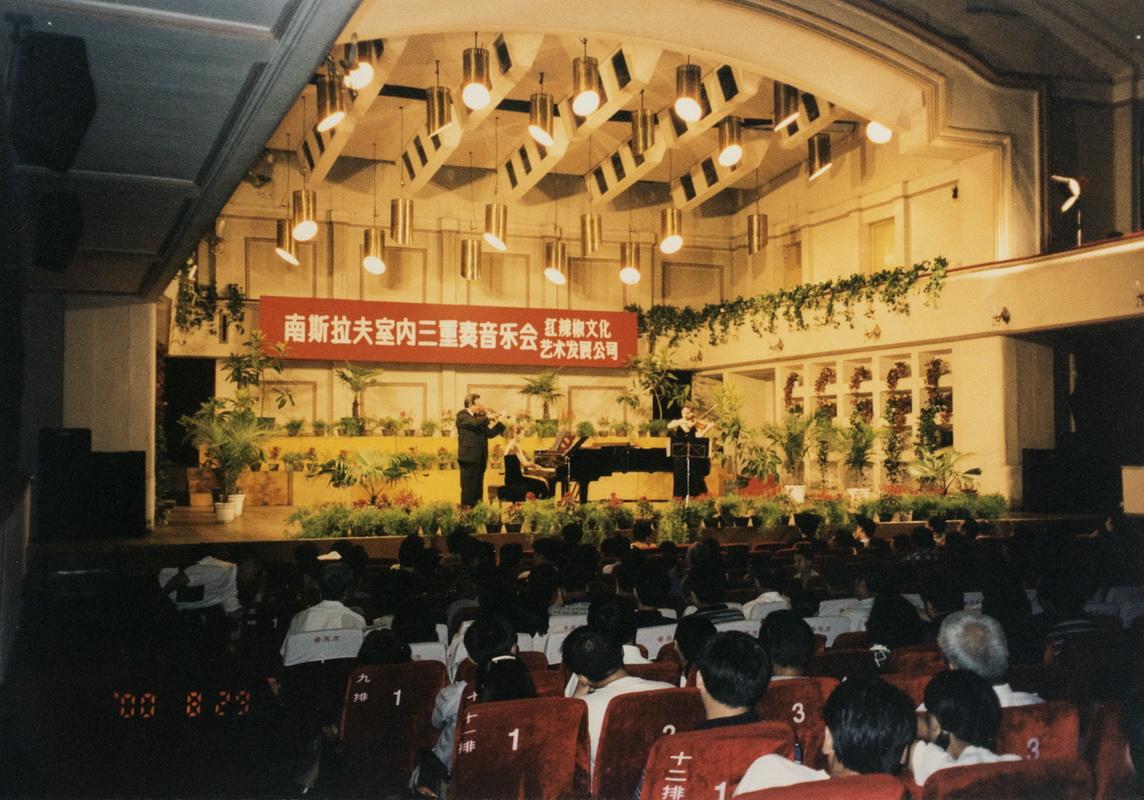 ana-irena-i-tripo-simonutti-koncert8