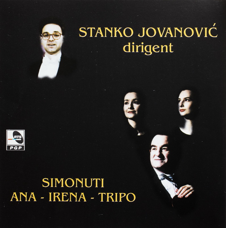 trio-simonutti-diskografija2a