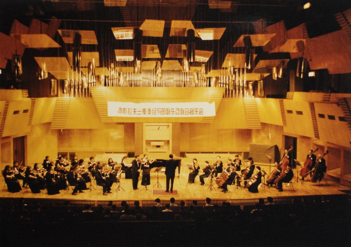 ana-irena-i-tripo-simonutti-koncert6